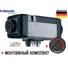 Webasto Air Top 2000 STC дизель 12В